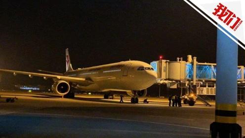 东航航班从万米高空急降7000米后备降 回应:发现机械故障提醒
