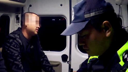 """这是小区不是马路!男子醉驾被查不服称""""运气不好"""""""