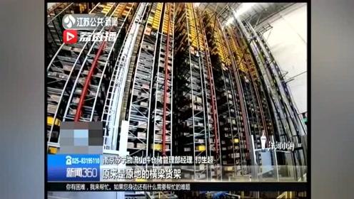 """江苏人""""双十一""""要收到2亿件商品!看看你的快递到哪了?"""