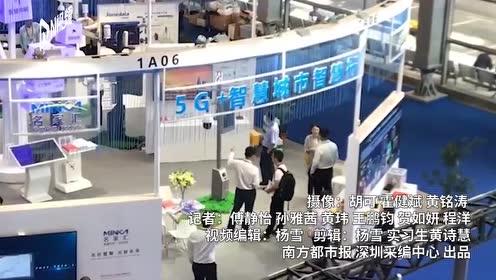 高交会今日深圳开幕,MR技术、模拟神舟驾驶舱等悉数亮相
