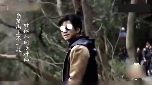 歌手李健化身行走的段子手,清华学霸的脑回路就是不一样