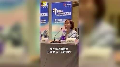 百济神州回应抗癌新药在美获批:在中国已进入快速审批通道
