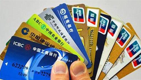 办银行卡时要开通短信通知业务吗?很多人不在意,尽早叮嘱身边人
