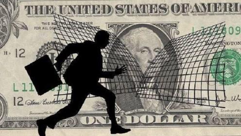 中国抛售近千亿美债,美国大规模富人撤离后,事情有新进展