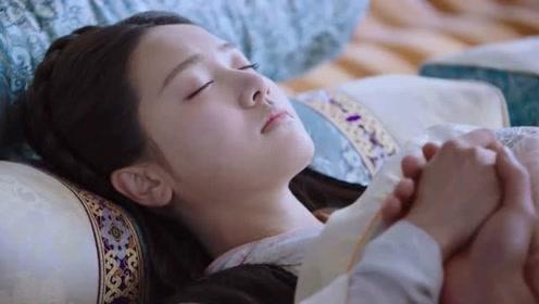 《明月照我心》王爷睡着也要紧紧握住明月的手,这睡颜真美!