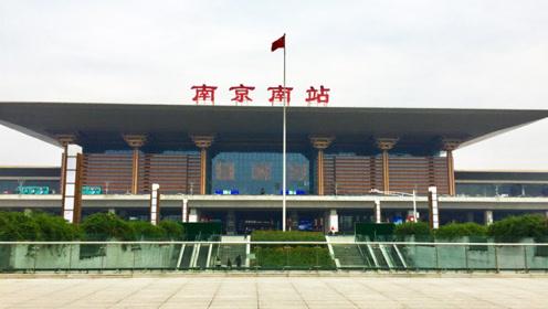 亚洲最大火车站就在中国!总投资超300亿,光候车厅就有28个
