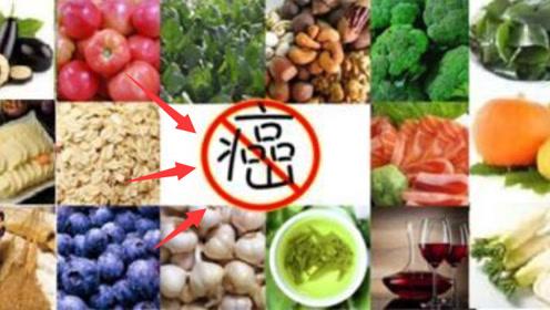 """癌症的""""最怕""""的3种食物,生活中没事多吃点,""""癌细胞""""不敢扰"""