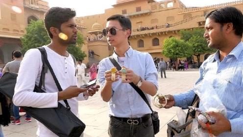 印度3兄弟来中国,不料走在大街上满脸问号:为何连厕所都没有?