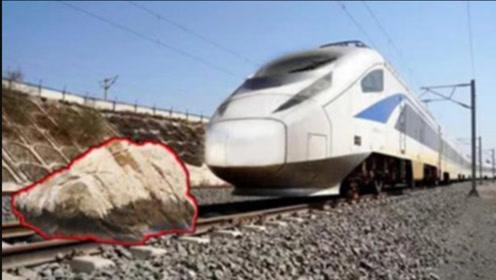 高铁速度如此之快,要是轨道上有石头可咋办?看完真心佩服设计师智慧!