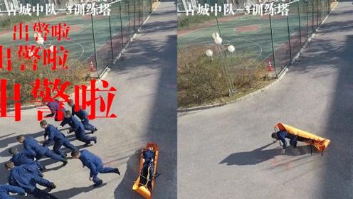 消防队长被绑成粽子扮伤员 警铃一响 大家火速出警扔下他撒腿就跑