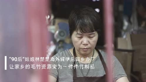新华纵横|开放中国(下集)(高清)(半成品)