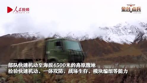 直指蓝天!震撼实拍西藏部队4500米高原腹地导弹演练