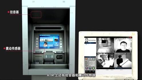 ATM如何保护人民币的安全?我们一起来看看ATM的内部结构