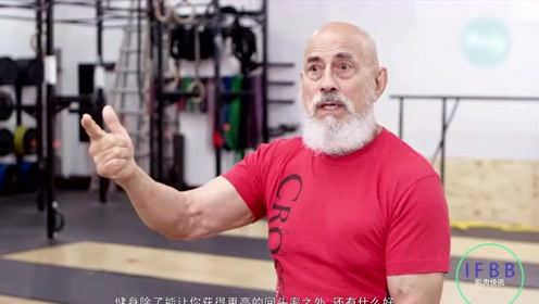 健身有什么好?看看72岁的施瓦辛格和73岁的史泰龙,就有答案了