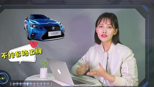 【出行晴报局】2019年度最后季度新能源上市车型盘点