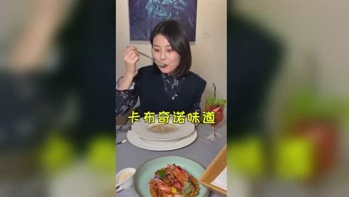 大胃王吃播 怎么样吃饭才算精致,这家藏在美术馆的餐厅给你答案