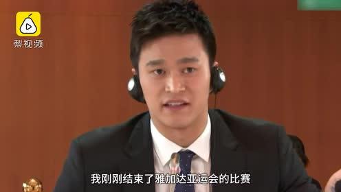 孙杨称接受严格检查:亚运会6天5检