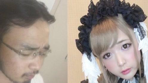 日本大叔靠一招进化成美少女 网友赞叹:连女人都心动