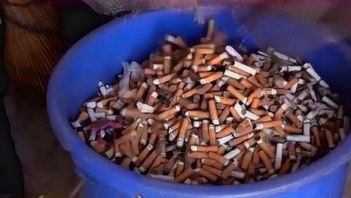 男子靠捡烟头,一年纯赚40万,原来的烟头里还有这些东西!