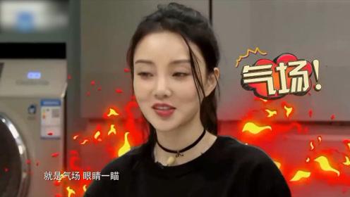 李小璐曝贾乃亮不是自己喜欢的类型,结婚原因:自己能拿得住他!