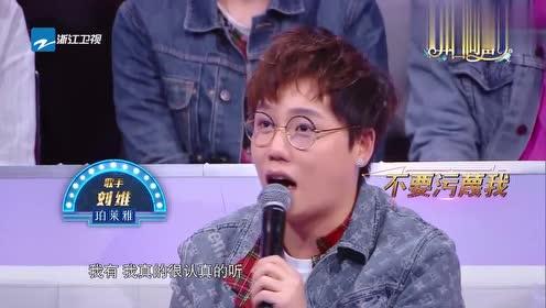 """刘维语言系统已经""""紊乱"""",竟是张宇""""补刀王""""上线,笑惨了!"""