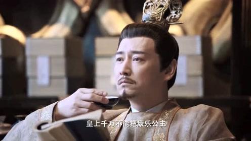 《明月照我心》金玉突然冲进皇宫认错?皇帝都给吓懵了