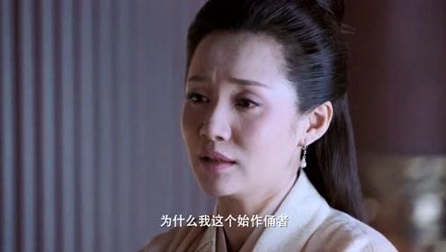 《明月照我心》因果报应,淑妃:明争暗斗,最终不过一场空