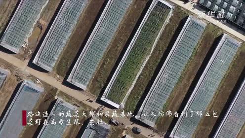 五包菜籽 三千英魂 万亩良田——川藏线上的追思与嬗变