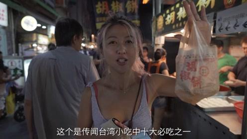 大的没有边的仕林夜市,逛吃是台湾旅行唯一正事