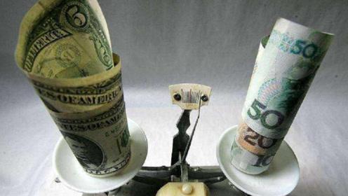 凭啥6.9元人民币才能换1美元,这是谁规定的?看完长见识了