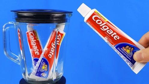 小伙把牙膏放进榨汁机中,启动后会怎样?网友:我穷别问我!