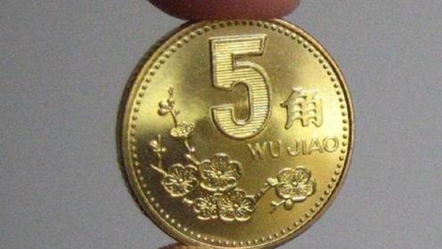 不管家里有钱没钱,在墙角放一枚5角硬币,不是迷信,涨知识了