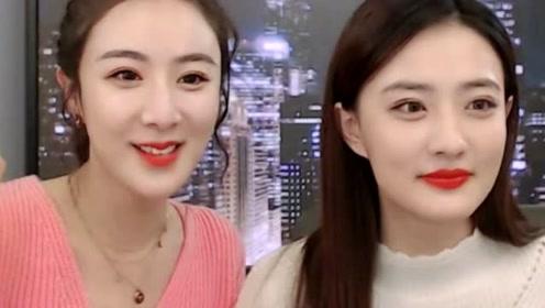 徐璐与薇娅一同直播,大方脸变圆脸,明星与网红的区别