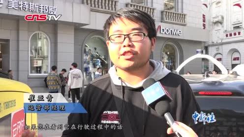 "5G无人售货车亮相武汉闹市""招手即停""科技感十足"