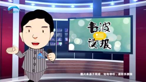 北京每周发布号贩子活动密度指数 精准打击号贩子