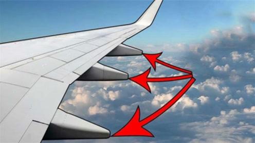 为什么飞机机翼那么薄,还要把油箱安在上面?看完出乎意料