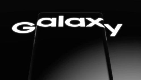 三星相机App代码泄露:Galaxy S11系列将支持8K视频录制