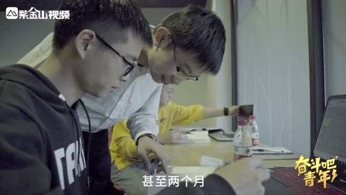93年小伙入选福布斯中国30岁以下精英 榜:起点是终点 终点更是起点!