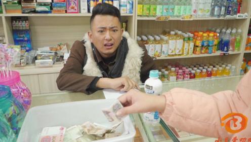 短剧:美女超市买东西,谁知花了40元什么都没有买反被小伙误会!