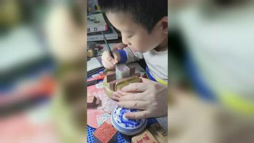 娃娃要从小抓起!6岁男童喜欢上篆刻,网友:认真做事的样子真帅