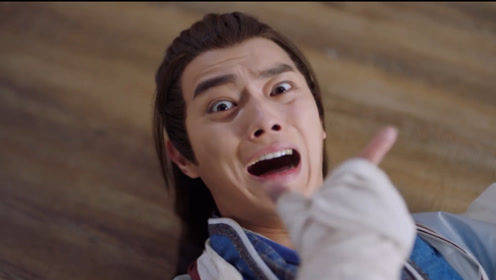 速看《从前有座灵剑山》第八集 王陆天天被打 小青云试炼正式开始