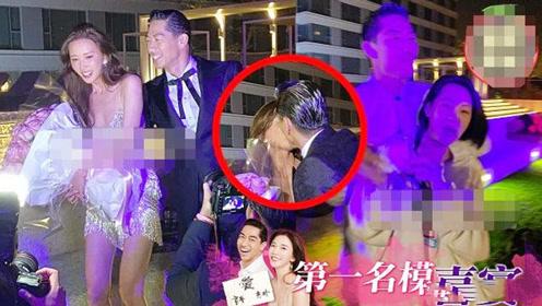 林志玲婚礼派对玩嗨,老公黑泽良平拥抱小S疑亲吻!对否太过火?