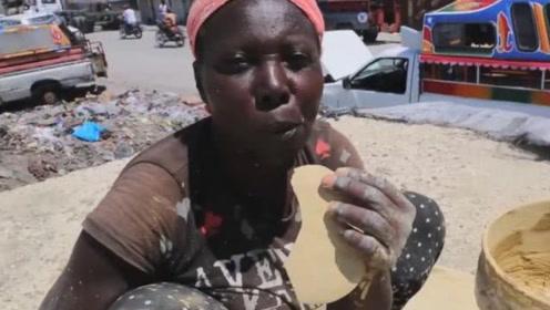 观音土究竟是什么东西?为什么可以吃?如今竟成非洲必备食物!