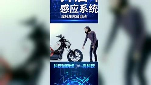 科技:会认主的平衡摩托车!你想拥有一辆这么酷的机械宠物吗?