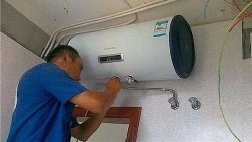 晚上洗完澡到底要不要关热水器?维修师傅透露,以后不敢这样做了