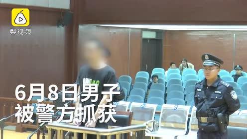 男子5000元卖高考答案被判刑7个月,部分答案与真题完全一致