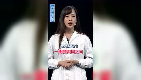 【生活圈】药品保质期不属于使用期限