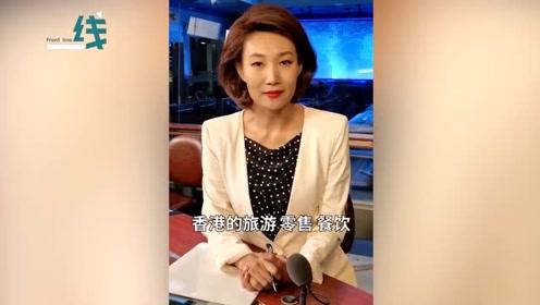 乱局之下 没有人能独善其身!央视主播说了一组香港的数据令人痛心