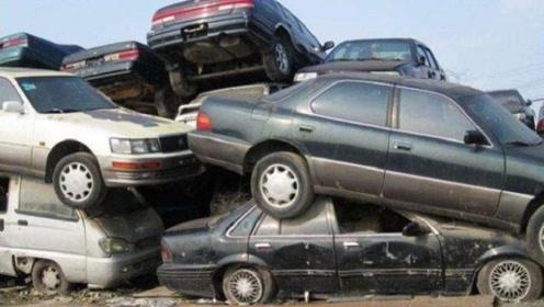 """那么多的""""僵尸车""""放路边,为何车主宁愿把车扔了也不拿去报废?"""