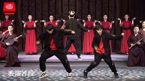 """古老南音遇见台湾街舞,厦门演绎最潮""""八骏马"""""""